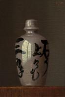http://www.abbeyryan.com/files/gimgs/th-56_abbeyryan-2016-sake-bottle6x4.jpg